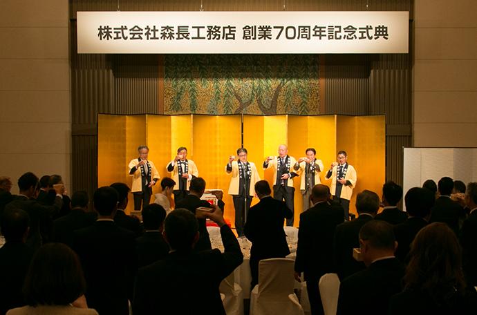 関西経営品質賞本賞受賞