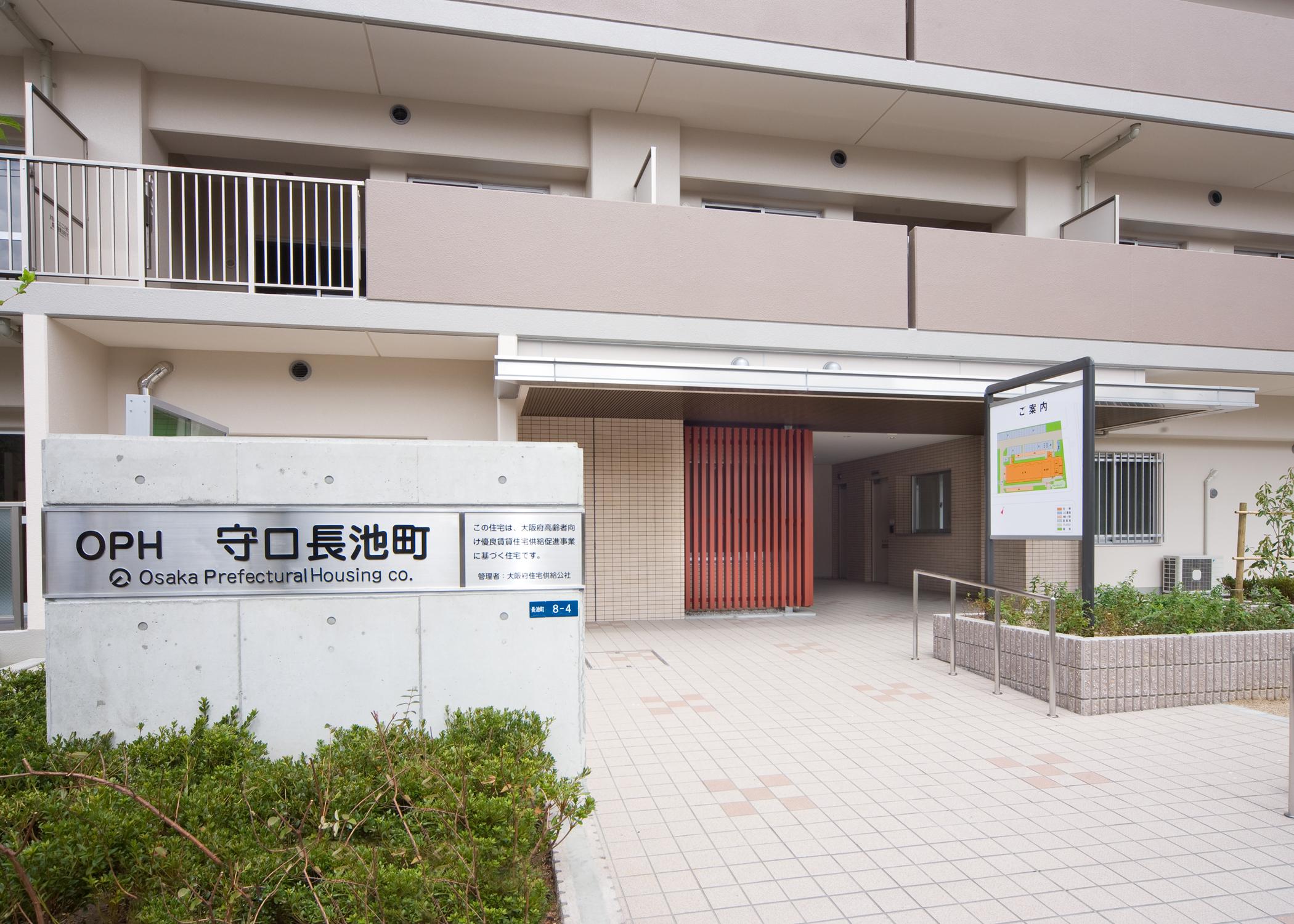 滝井団地住宅