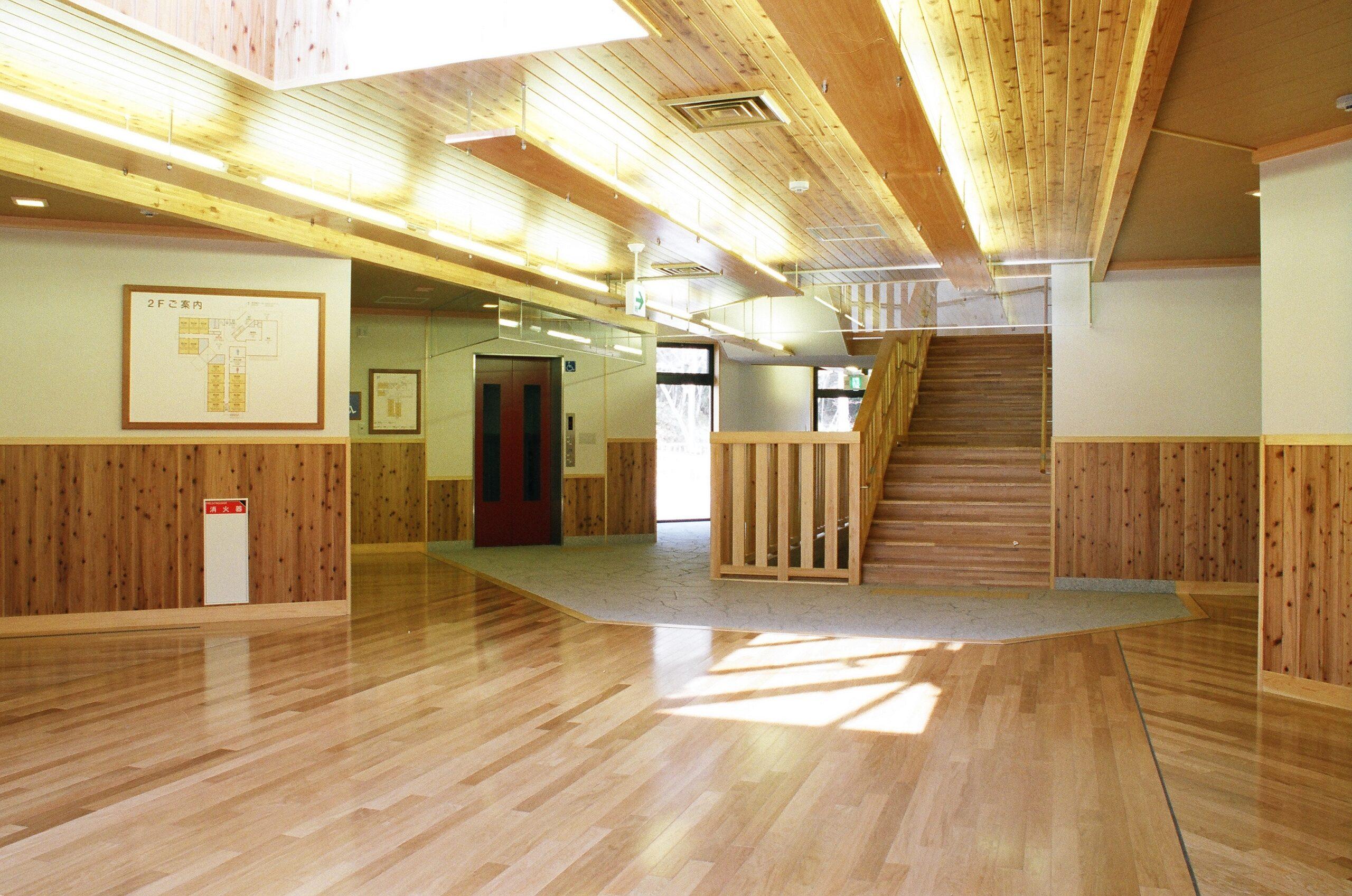 吹田市自然体験交流センター