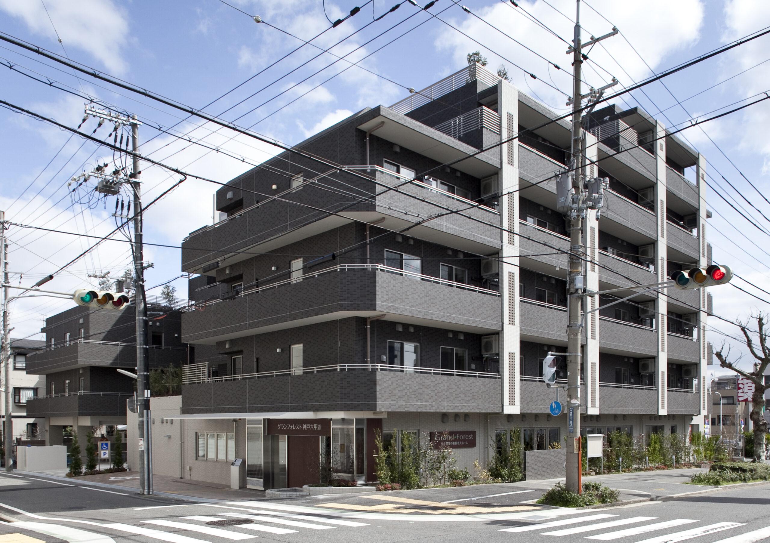 グランフォレスト神戸六甲