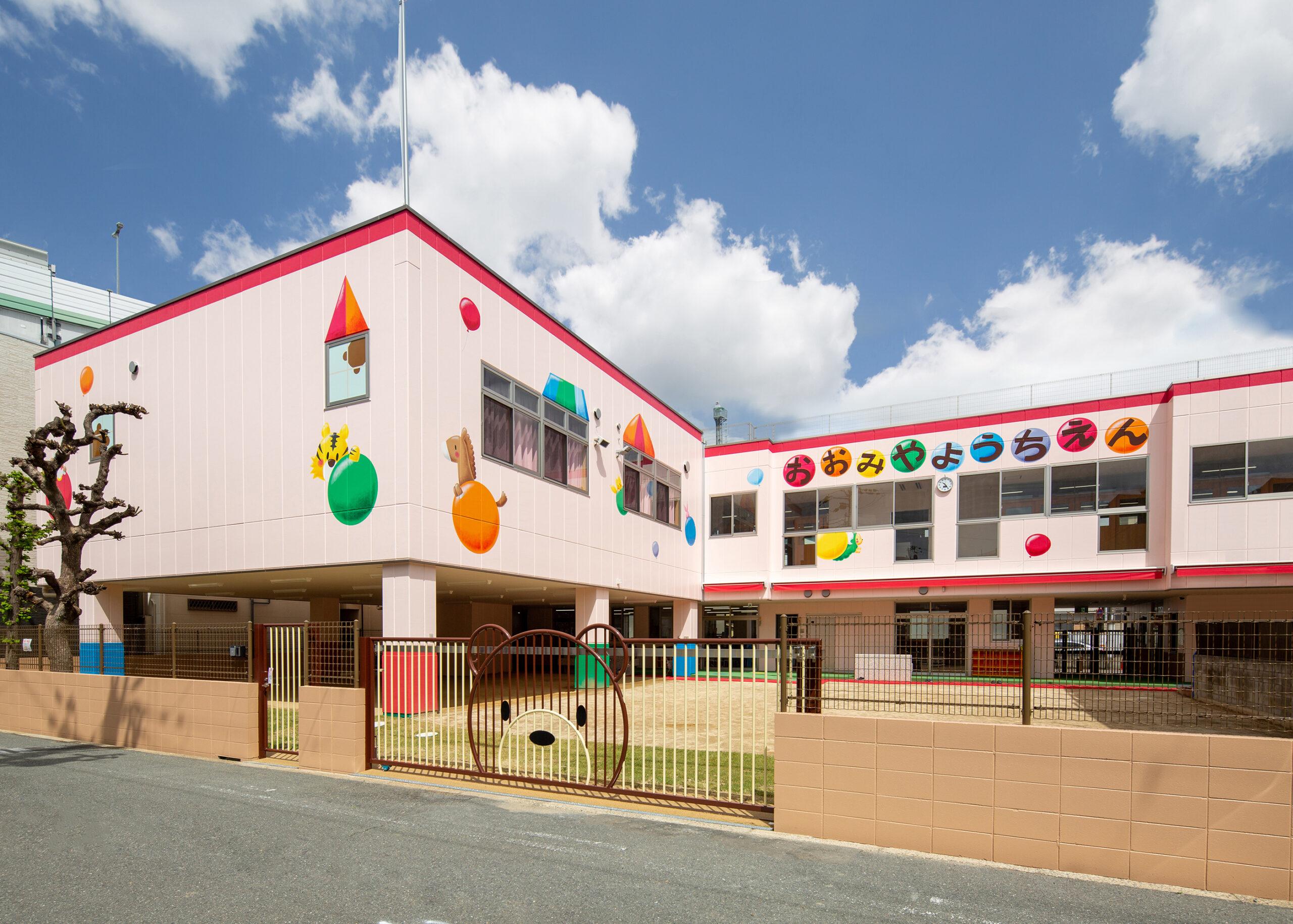 大宮幼稚園第一園舎