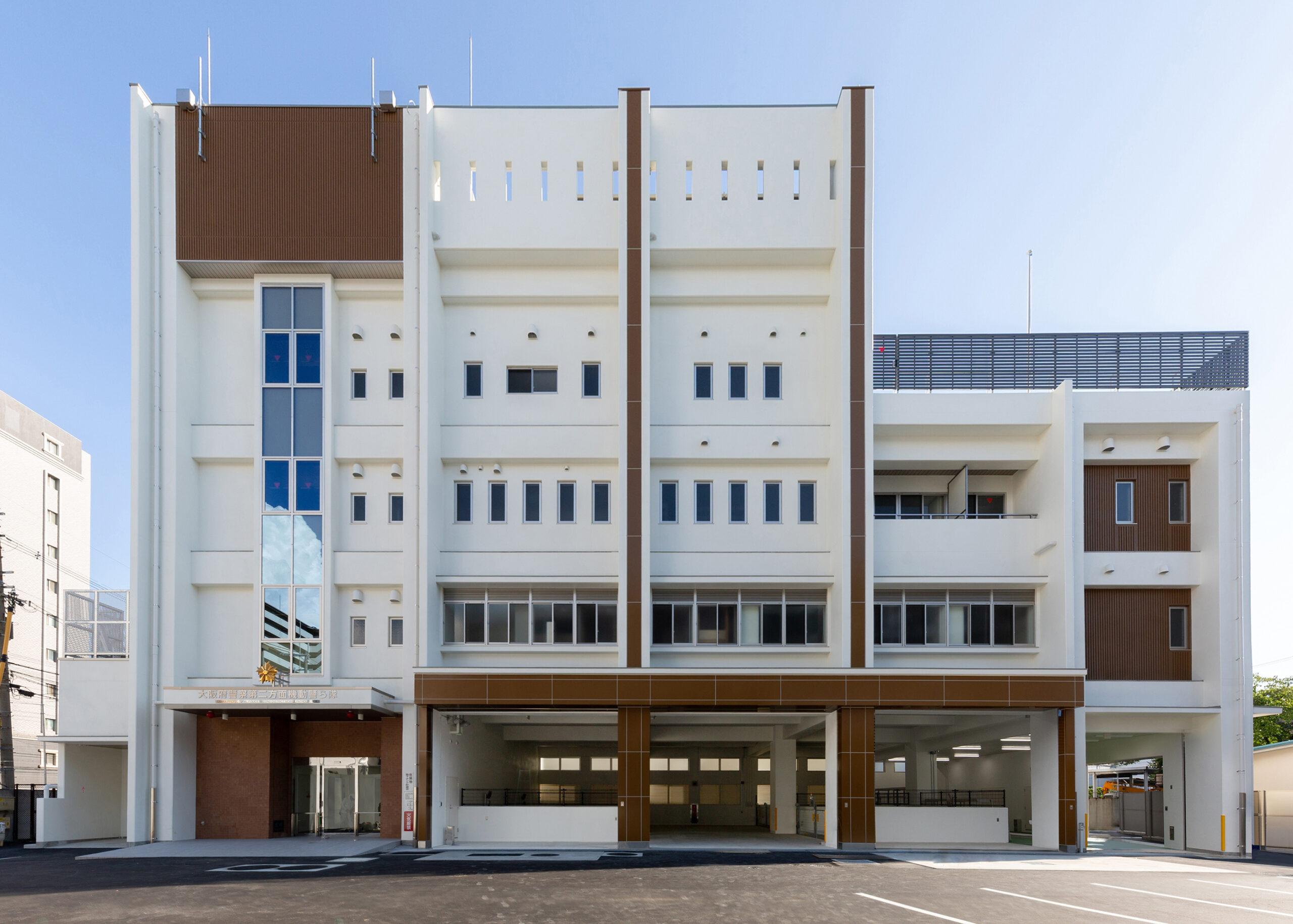 大阪府警察第二方面機動警ら隊庁舎