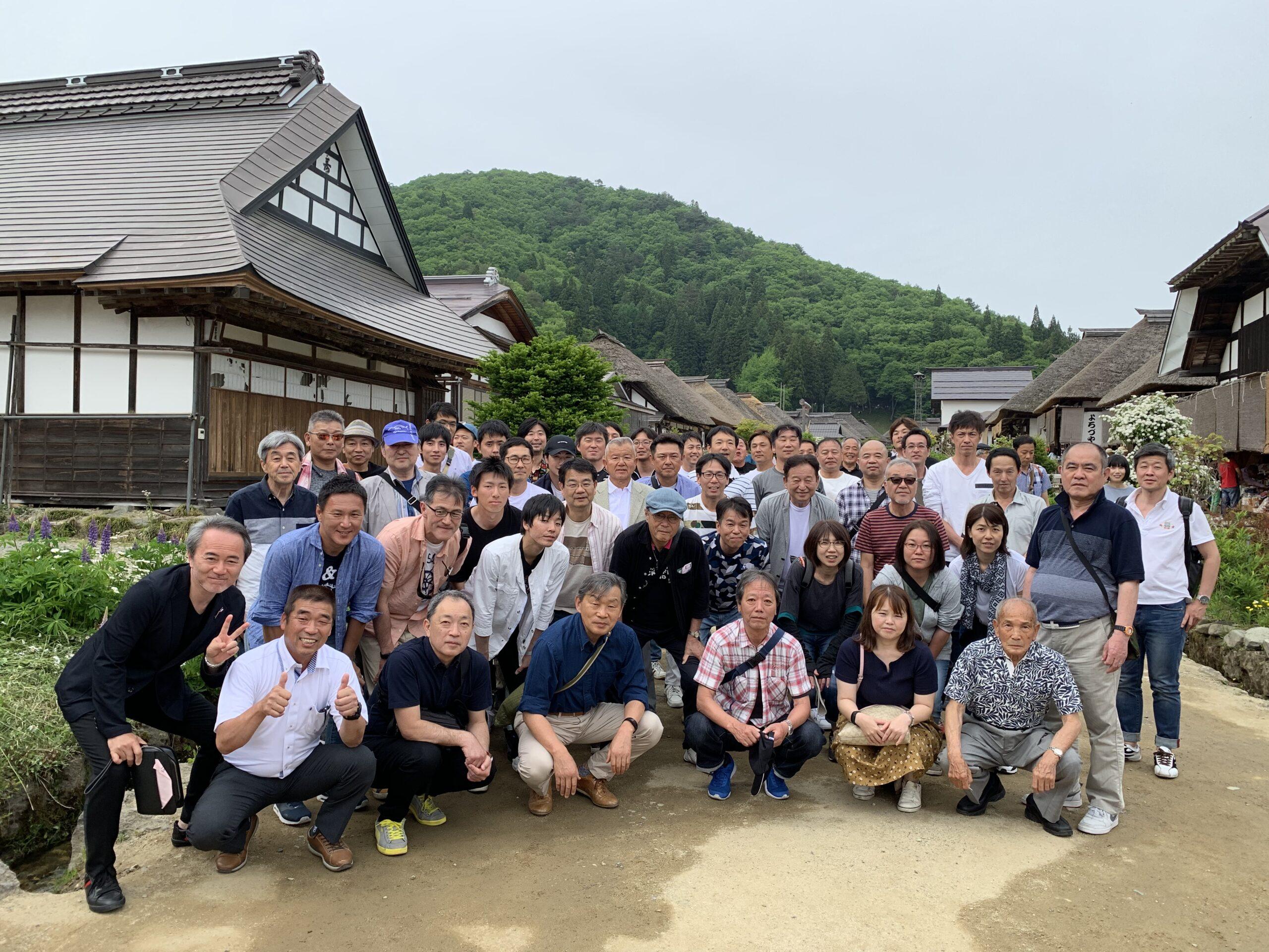 2019年度 慰安旅行~パート1~
