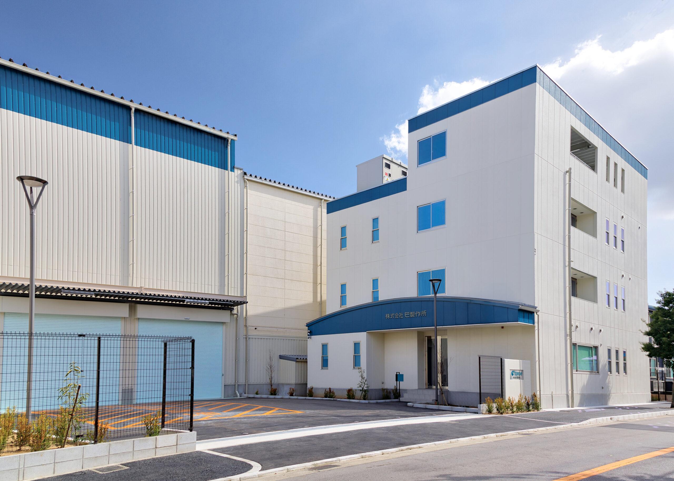 T社社屋・尼崎工場