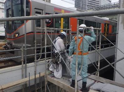 線路際工事の竣工👷✨