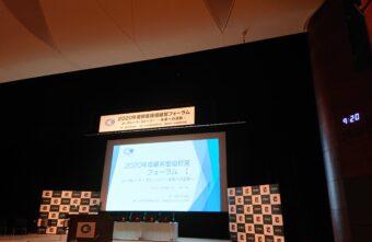 日本経営品質賞 表彰式がありました